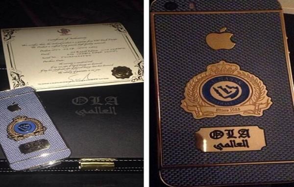 علا الفارس تعلن عن هدية اي فون مطلي بالذهب !