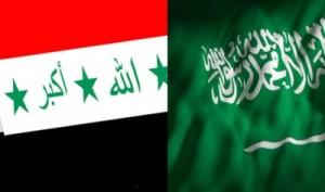 المملكة والعراق تتفقان على موعد فتح منفذ عرعر - المواطن