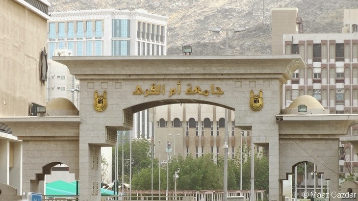 جامعة أم القرى تتجاوب مع صحيفة المواطن في قبول الطالب المتفوق دراسياً