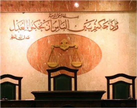 القضاء المصري يصدر حكمه على مغتصب السورية لمدة ساعة - المواطن