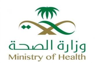 صحة الرياض: لقاحات الأنفلونزا الموسمية متوفرة بجميع المراكز والمستشفيات - المواطن