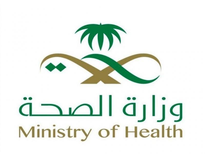 2942 #وظيفة شاغرة للجنسين في وزارة الصحة
