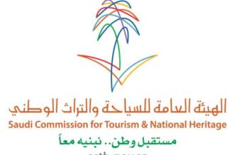 70 فعالية منوعة في احتفالات اليوم الوطني بمختلف المناطق - المواطن