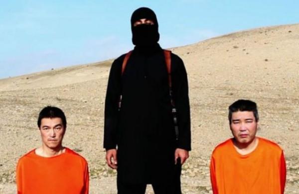 رهينة داعش