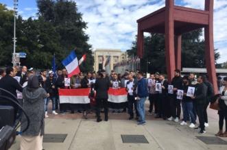التحالف اليمني يندد بجرائم الانقلابيين في ساحة الأمم المتحدة بجنيف - المواطن