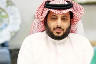 تركي آل الشيخ يُعلق على أزمة الفريدي - المواطن