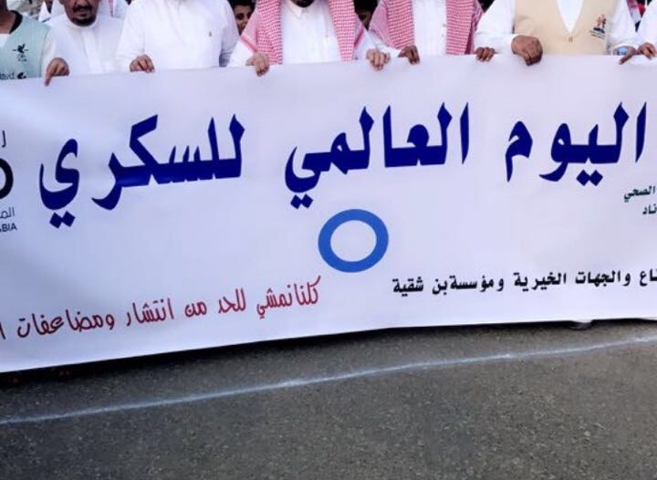 بالصور.. قاوم السكري بالمشي في غامد الزناد