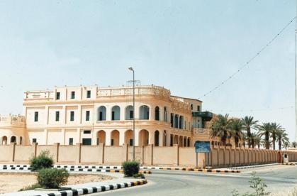 مستشفى الملك خالد بالخرج