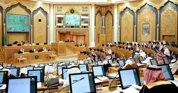 مجلس الشورى يناقش مقترحا بزيادة سنوية لرواتب المعلمين - المواطن