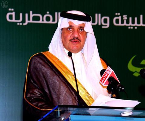 الأمير سعود بن نايف بن عبدالعزيز -أمير المنطقة الشرقية