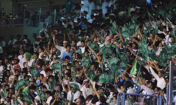 جمهور المنتخب السعودي