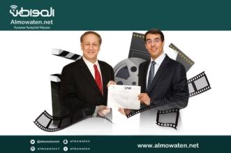 """إنفوجرافيك """"المواطن"""".. أول رخصة لتشغيل دار عرض سينمائي في الرياض - المواطن"""
