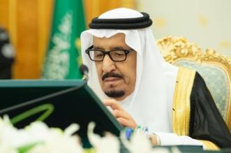 برئاسة الملك .. مجلس الوزراء يوافق على إنشاء إدارة عامة للدراسات والرصد الإسكاني - المواطن