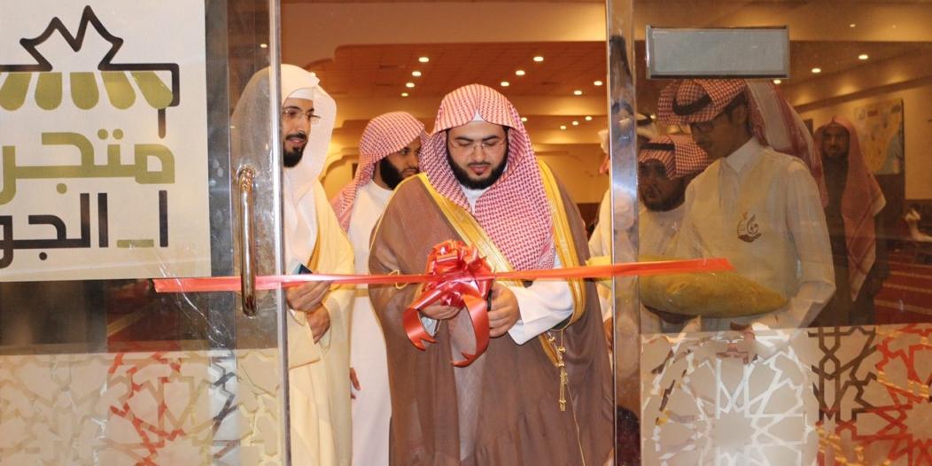 بالصور.. رئيس جمعية نبأ بخميس مشيط يدشن برامج متنوعة في مجمع وقار القرآني