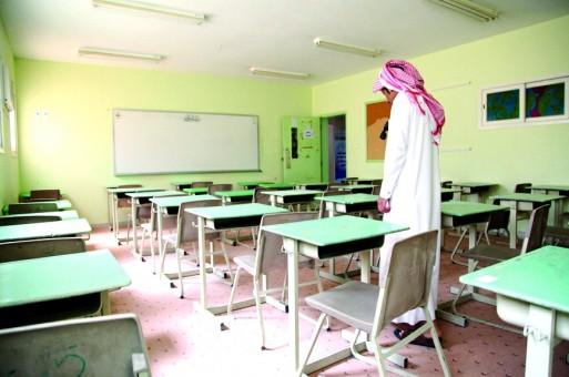في اليوم الأول لعودة المدارس.. حضر المعلمون وتغيب الطلاب - المواطن