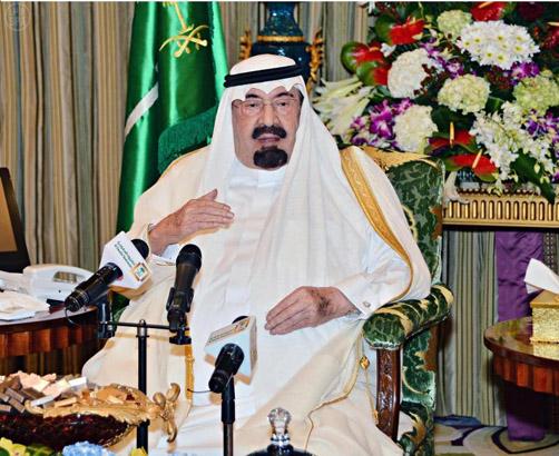خادم الحرمين - الملك عبدالله - ابو متعب - ابومتعب