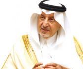 شاهد كلمة خالد الفيصل بمناسبة العام الدراسي الجديد