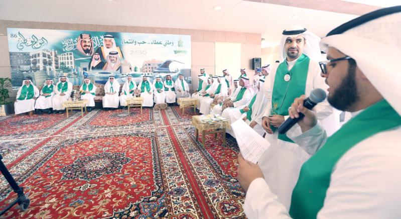 جامعة _ جدة