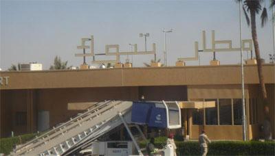 مطار تبوك