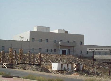 مستشفى القرى الباحة