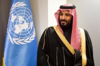 ولي العهد من الأمم المتحدة : المملكة تدافع عن مصالحها وتحافظ على أمنها وتعمل مع حلفائها لأمن المنطقة - المواطن