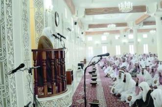مقطع صوتي عن حادثة القرى يُحيل خطيباً للتحقيق ويوقف آخر في الباحة - المواطن