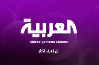 العربية تتربع على عرش أفضل المصممين بالتقنيات التلفزيونية - المواطن