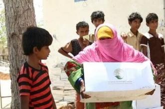 مركز الملك سلمان يواصل إغاثة اليمنيين في الخوخة والجوف - المواطن