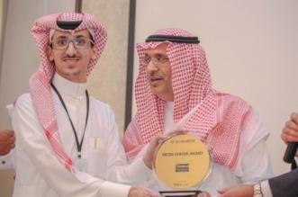 """تكريم """"المواطن"""" لرعايتها فعاليات ملتقى أسواق الذهب والعملات - المواطن"""