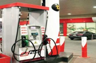 التجارة تتفاعل مع شكوى عدم بيع بنزين 95 ببعض المحطات - المواطن