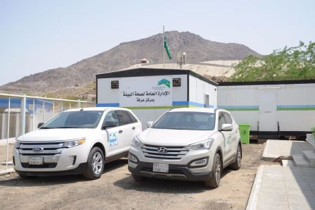 الشئون البلدية ترفع الطاقة التشيغيلية لـ27 مركزًا لخدمة الحجاج