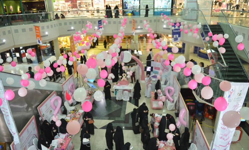 العثيم مول بريدة حملة سرطان الثدي