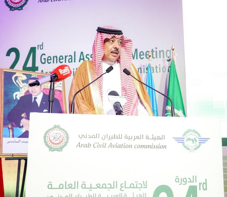 بأعلى الأصوات.. المملكة عضوًا في تنفيذي الهيئة العربية للطيران المدني