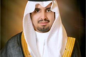 الأمير سعود بن سلمان: كلمة الملك بالشورى خارطة طريق لأجهزة الدولة - المواطن