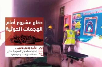 بعد 40 ألف مقذوف حوثي واستشهاد 700 مدني .. العالم يقرُّ بحق المملكة في الدفاع عن نفسها - المواطن