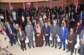 8 توصيات لمؤتمر التحكيم والوساطة بالشرق الأوسط وإفريقيا بمشاركة رؤساء محاكم المملكة - المواطن