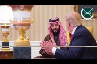 """موشن جرافيك """"المواطن"""".. ولي العهد في واشنطن رؤية سعودية للحياة - المواطن"""