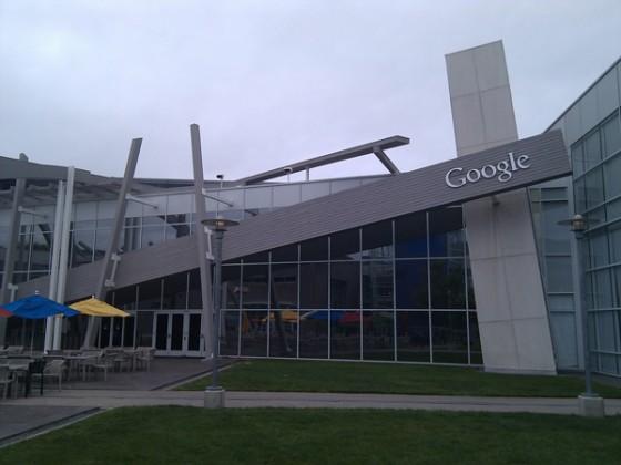 قوقل - غوغل - جوجل