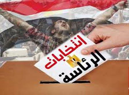 اللجنة العليا للانتخابات الرئاسية في مصر2014
