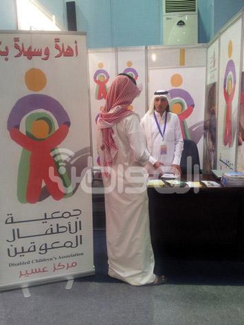 جناح جمعية عسير للأطفال المعوقين يجذب 94 ألف زائر - المواطن