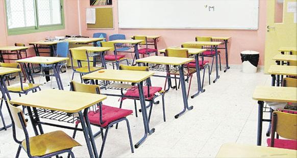 غياب الطلاب عن مدارسهم