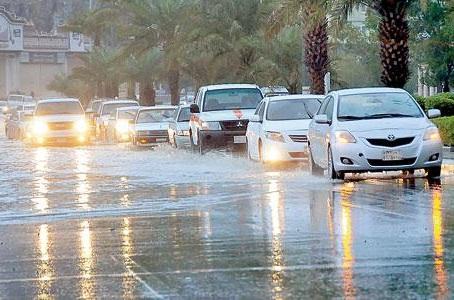 أمطار رعدية على 9 مناطق اليوم - المواطن
