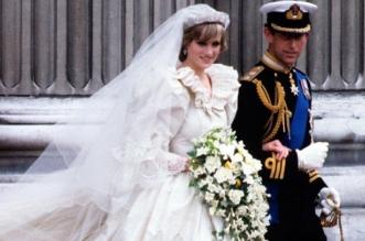 قطعة كعك من زفاف الأميرة ديانا في المزاد العلني - المواطن