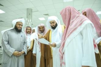 رئيس ديوان المظالم يطالب بسرعة إنجاز القضايا بمحكمة بريدة الإدارية - المواطن