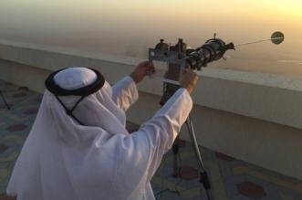 ثبوت رؤية هلال شوال في مرصد حوطة سدير - المواطن