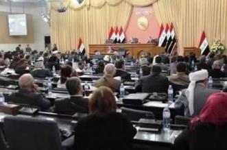 البرلمان العراقي يطالب بإرسال قوات وإغلاق حدود كردستان - المواطن