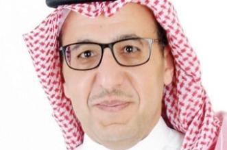 طيران ناس أول ناقل وطني يطلق رحلته الافتتاحية إلى مطار أربيل القادمة من جدة.. غدًا - المواطن