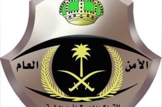 القوات الخاصة لأمن الطرق تدشن حسابها على تويتر - المواطن