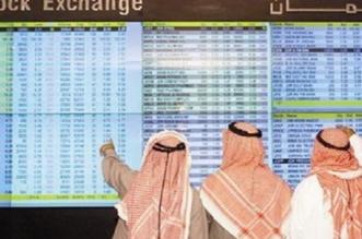 مؤشر البورصة الأردنية يخسر 0.97 % - المواطن