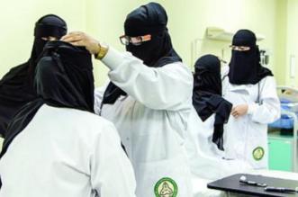 التخصصات الصحية تعلن نسب النجاح لاختبار الرخصة في الجامعات - المواطن
